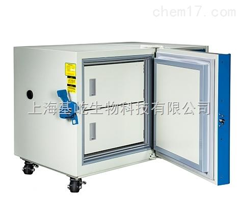 超低温冷冻存储箱DW-HL100