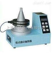 SM28-2.0型 塔式感應加熱器廠家
