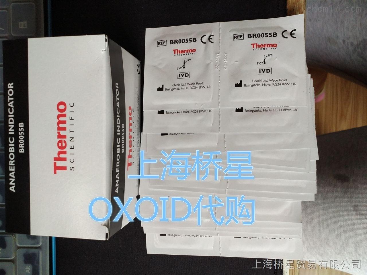 Thermo Oxoid厌氧指示剂,厌氧指示条,刃天青BR0055B,100片