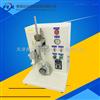 FLR-Y03EN1836EN168眼鏡堅固度鼻梁變形試驗機