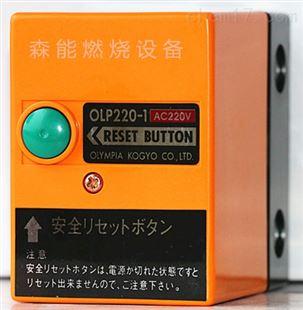 器op220-1燃烧器控制器 程序控制器:德国siemens西门子全系列控制器