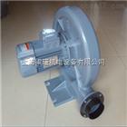1.5KWCX-100A-全风透浦式鼓风机