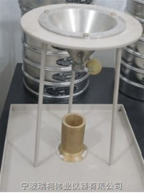 FT-106C顆粒堆積密度儀