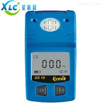 北京便携式PID挥发性有机气体检测仪GS10