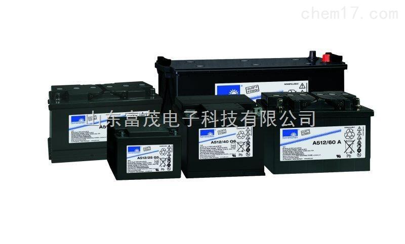德国阳光蓄电池A412/20G5胶体电池12V20AH