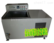 JDC –V200-5实验室恒温水浴箱