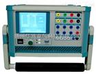 HT330三相微机继电保护综合测试仪厂家