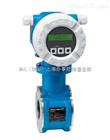 E+H電磁流量計Promag 10W特價銷售