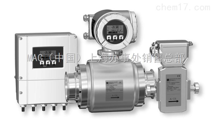 E+H电磁流量计50W1Z-HC0A1AA0ABAW特价供应
