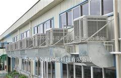 青海铁皮厂房喷雾降温设备
