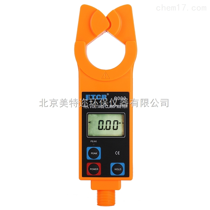 ETCR9000高低压钳形电流表厂家直销