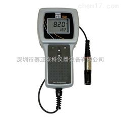 YSI 550A型YSI 550A型 便携式溶解氧测量仪