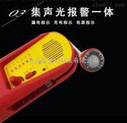 上海煤气泄漏检测仪AR8800A+集声光报警一体
