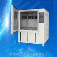 華中區大型恒溫恒溫箱訂做