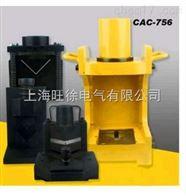 CAC-756多動能三合一角鋼加工機廠家
