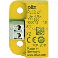 德国皮尔兹PILZ线路检查设备