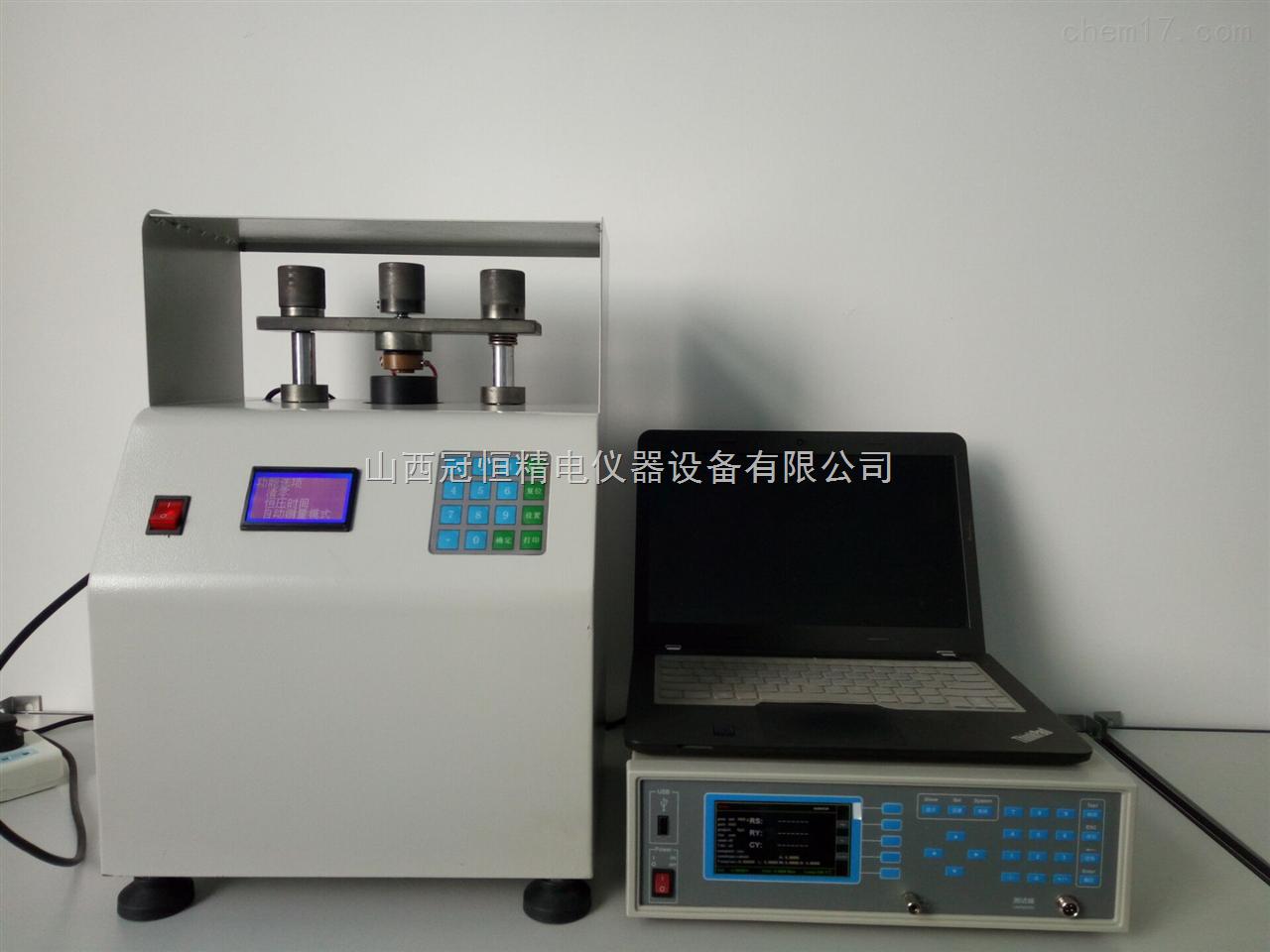 其它 山西冠恒精电仪器设备有限公司 粉末电阻率测试仪 自动型粉末