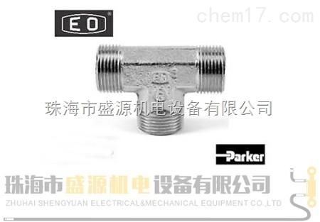 Parker派克EO DIN 标管管高压液压管接头