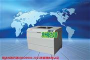 ZQJD-90S(加高型) 台式全温振荡培养箱