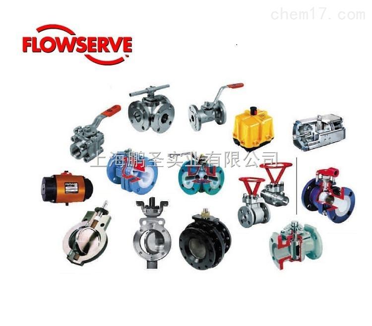 福斯Flowserve公司产品分类