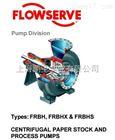 福斯FLOWSERVE离心泵青岛一级代理