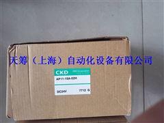 CKD电磁阀AP11-15A-02H