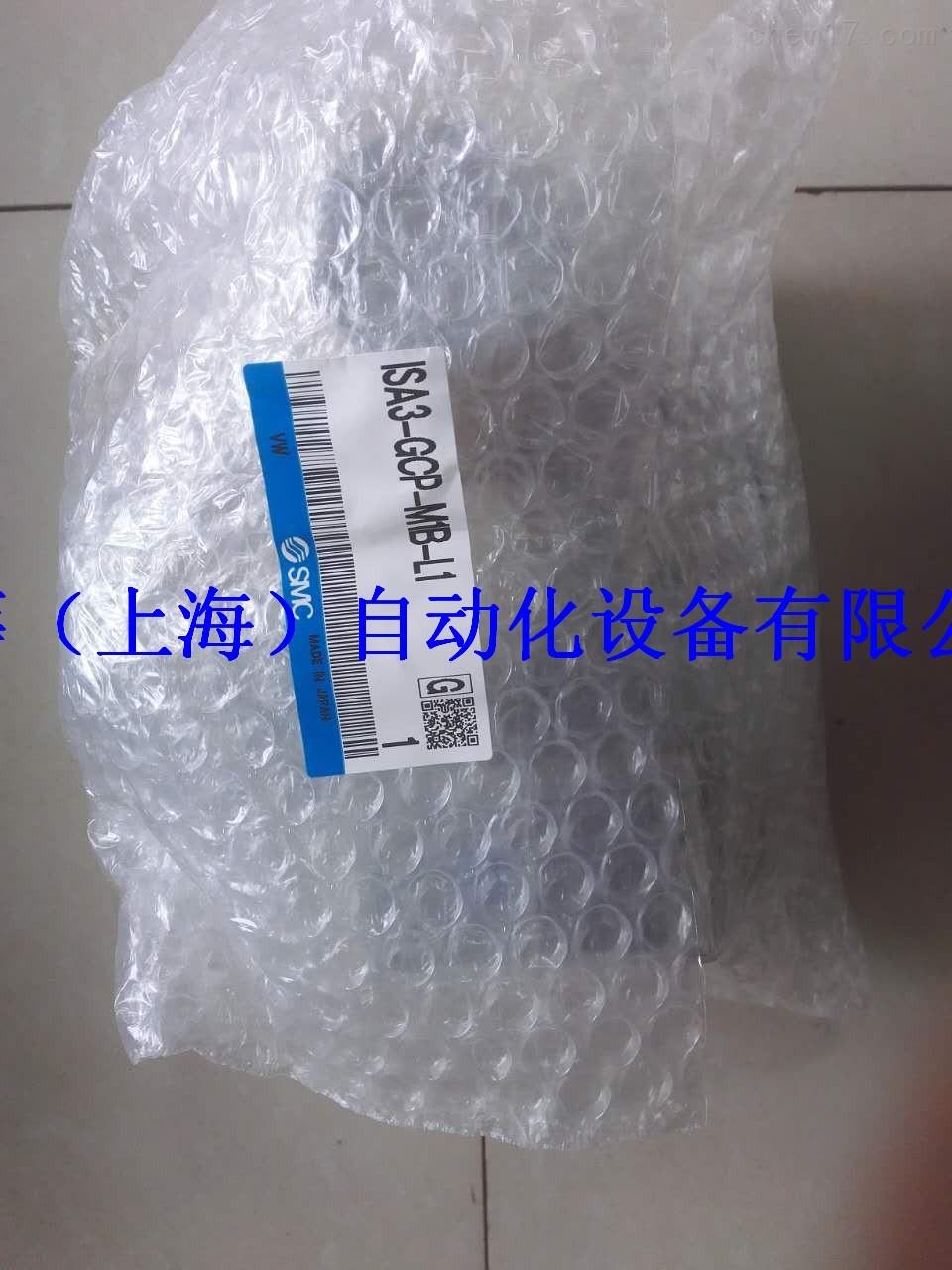 SMC数字式位置传感器ISA3-GCP-M1B-L1