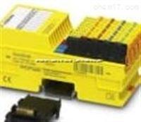 PHOENIX安全继电器优势说明,菲尼克斯通用型继电器