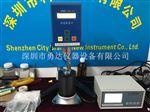 YD/SNB-1A-J聚酯树脂粘度计 丙烯酸树脂粘度计厂家