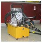上海旺徐SZHH-700B液压脚踏式超高压电动泵