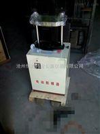 TLD-141電動脫模器價格 電動脫模器生產廠家
