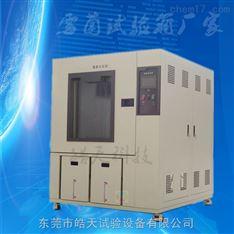 定時時間操作霉菌培養試驗箱