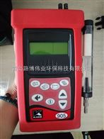 KM945烟气分析仪KM945工业级别
