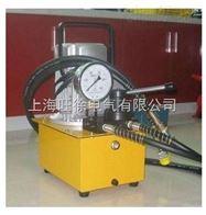 SZHH-700B液壓腳踏式超高壓電動泵廠家