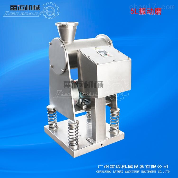 中药材小超微粉碎机价格,不锈钢超细磨机振动磨厂家现货