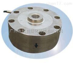 轮辐式测力称重传感器