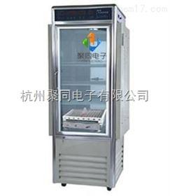 武汉恒温振荡培养箱BS-2F底价促销