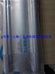 FESTO气缸DSBC-80-200-PPVA-N3