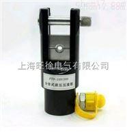 FYQ-300型分離式液壓鉗廠家