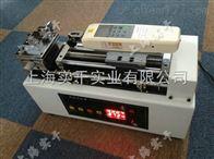 電力行業專用臥式電動拉力試驗機500N
