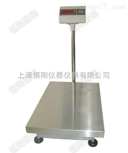 高精度计重电子台秤 可拆秤盘高精计重台秤