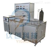 SFE-5型超临界干燥设备