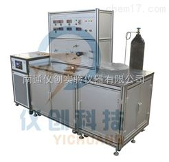 SFE-5型超臨界干燥設備