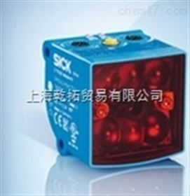选型价格德国SICK光泽传感器,MSC800-2400S01