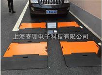 RS-J四轮汽车轮荷仪 汽车厂家轴重仪