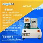 HP-NPD1600Q型厂家直销全自动耐破度测定仪 耐破强度测定