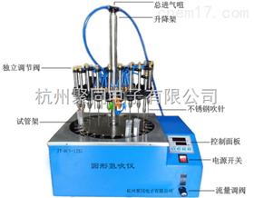 兰州圆形电动浓缩仪JT-DCY-24YL批量销售