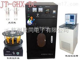 日照多功能控温光催化反应器JT-GHX-DC*