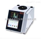 JHY80JHY80油脂视频熔点仪