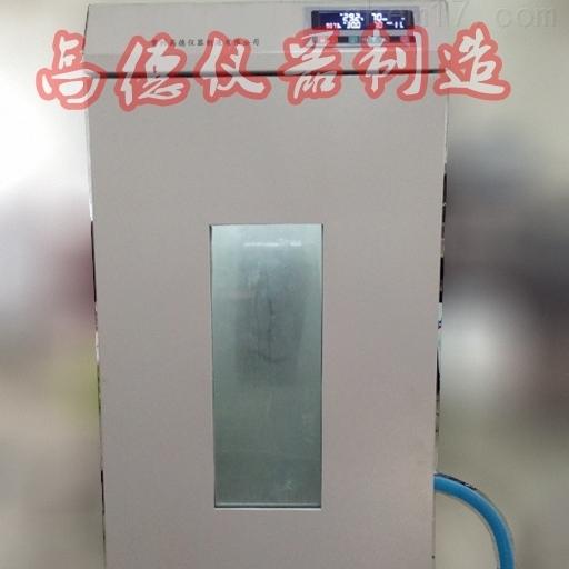 江苏人工气候箱